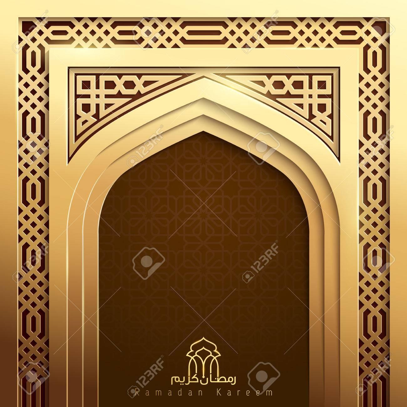 Ramadan Kareem background mosque door gold vector banner design Stock Vector - 56890794  sc 1 st  123RF.com & Ramadan Kareem Background Mosque Door Gold Vector Banner Design ...