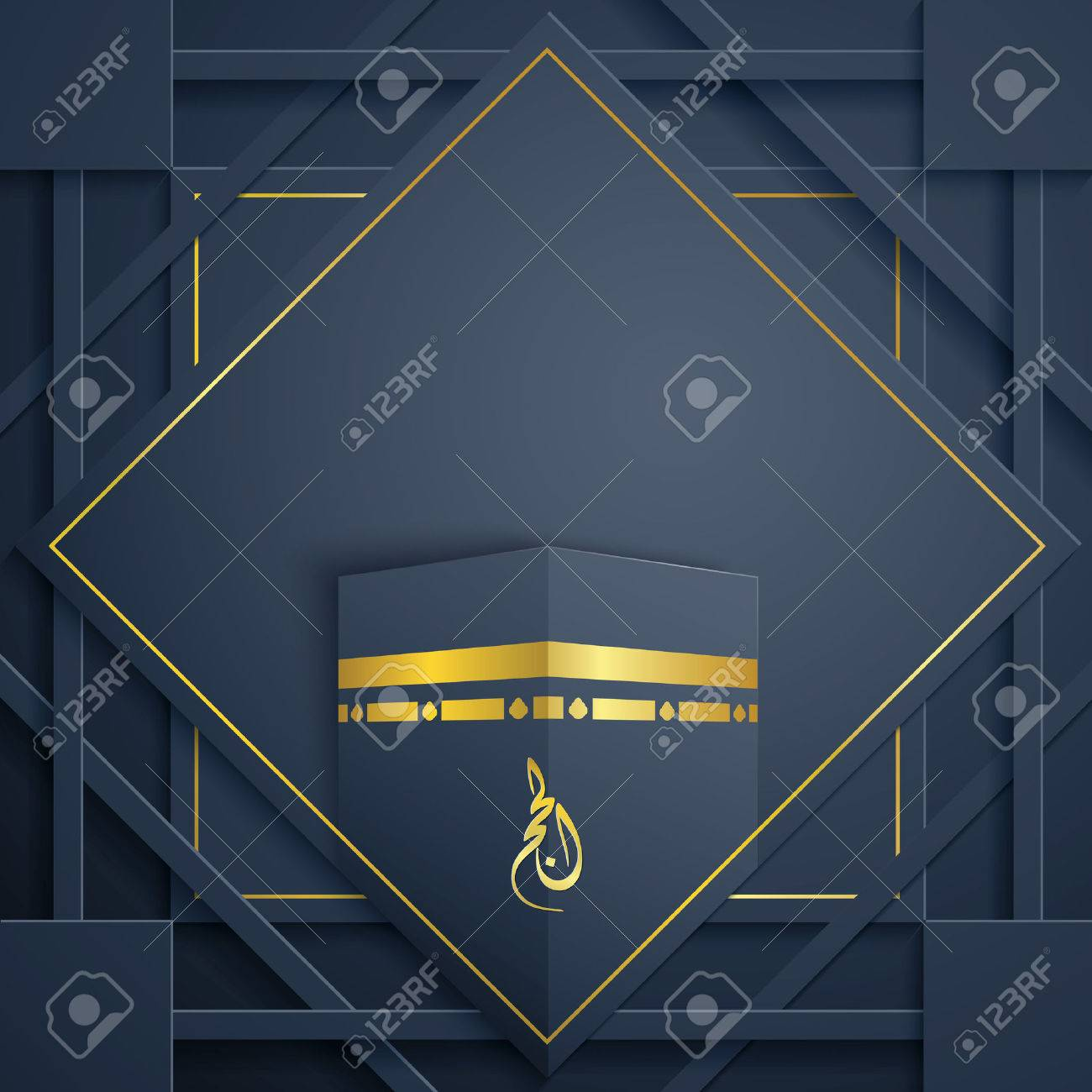 Islamic greeting card template for hajj pilgrimage with kaaba islamic greeting card template for hajj pilgrimage with kaaba and arabic pattern background stock kristyandbryce Image collections