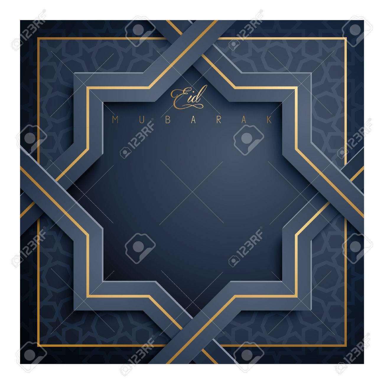 Eid Mubarak greeting card template islamic banner background - 62182750