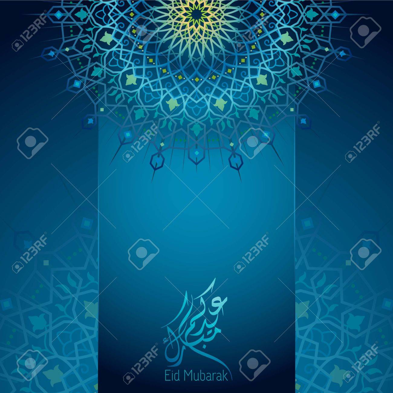 Download 660+ Background Islamic Vector Free HD Terbaik