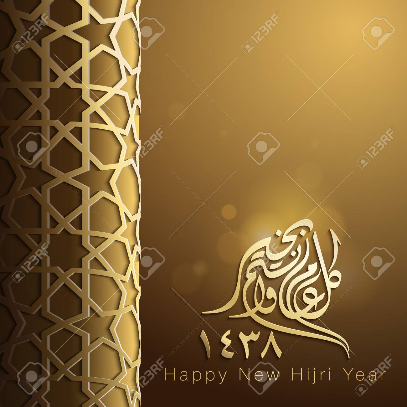 Beautiful islamic greeting card template for happy new hijri beautiful islamic greeting card template for happy new hijri year 1438 stock vector 77746097 kristyandbryce Image collections