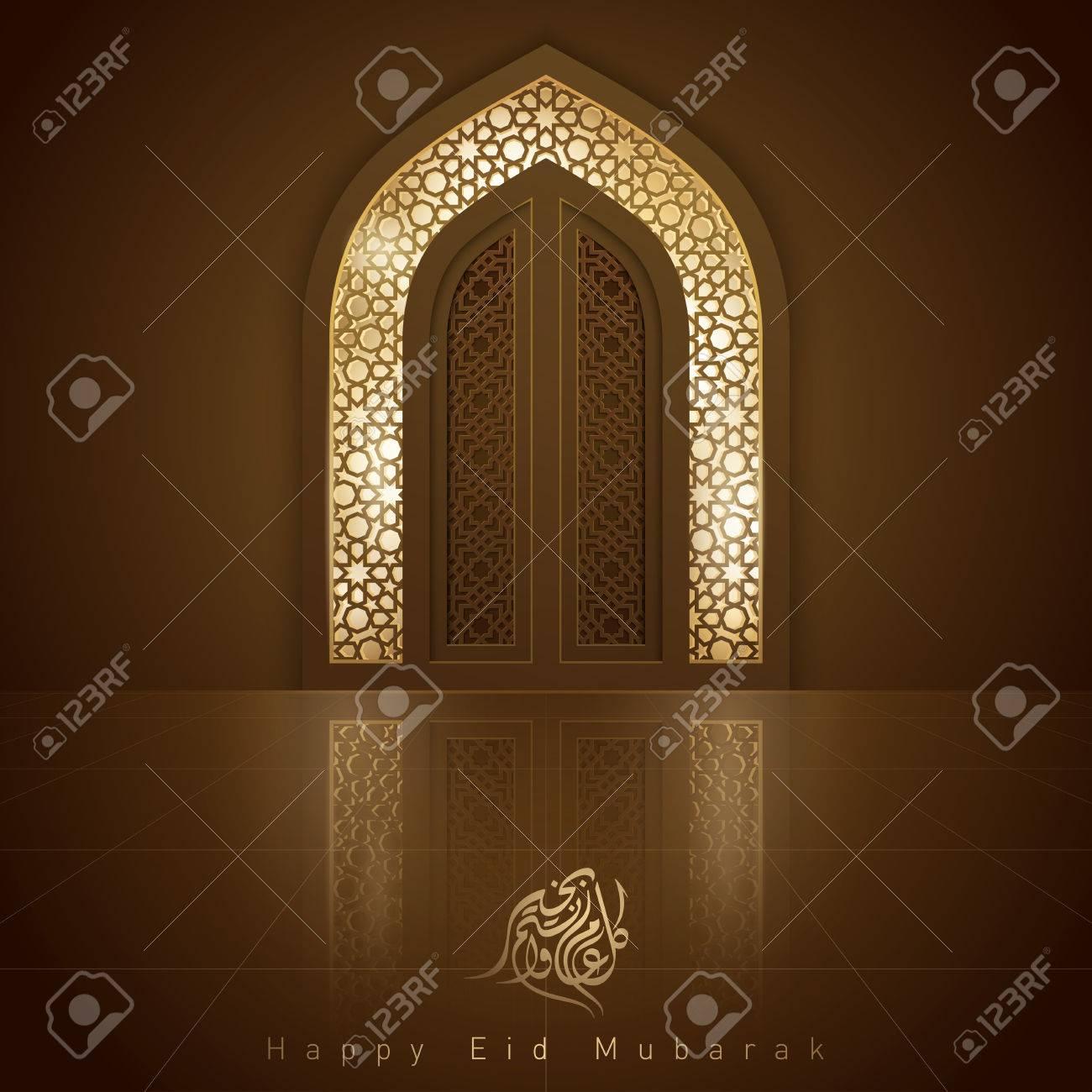 An Islamic Design Mosque Door For Greeting Background Ramadan Kareem Stock  Vector   77746185