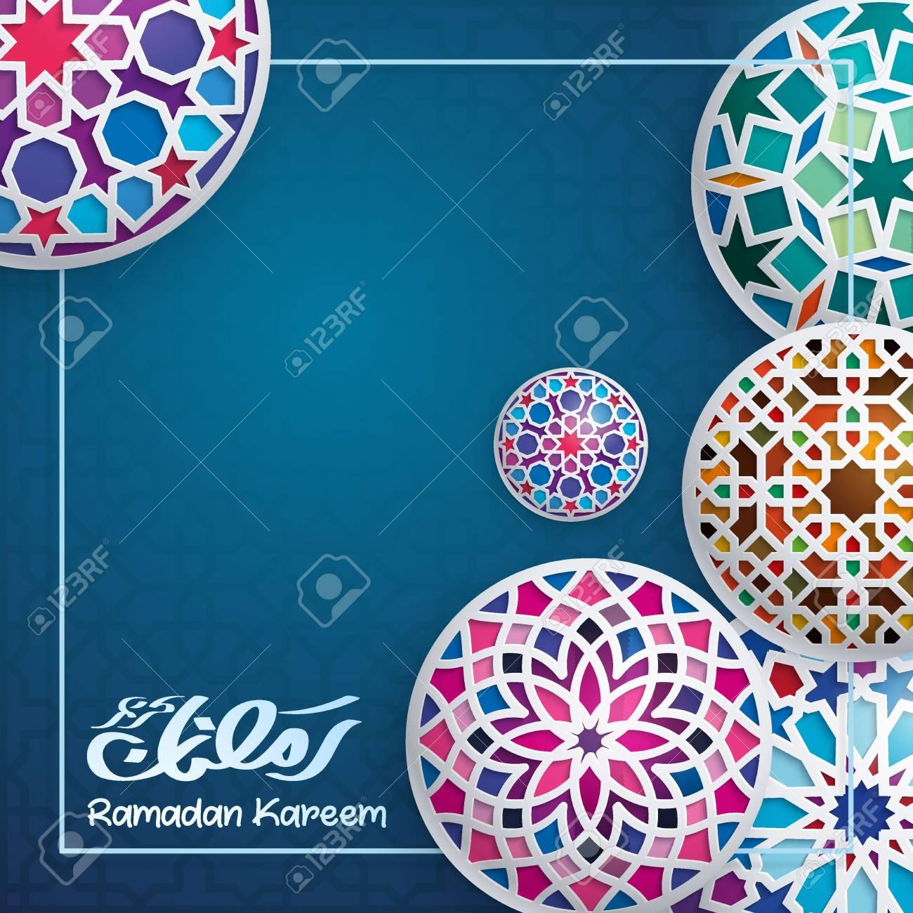 Ramadan islamic greeting banner template with colorful morocco circle pattern geometric ornament - 100943312