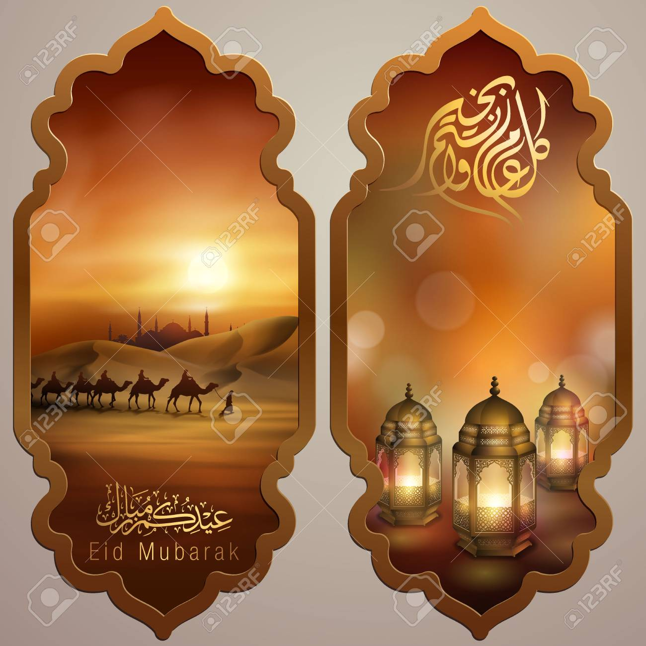 Eid mubarak islamic greeting card template arabic landscape and lantern illustration - 100933632
