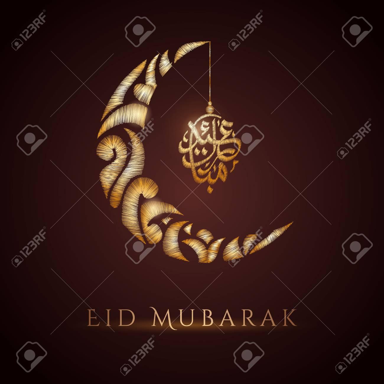 Eid mubarak greeting card background royalty free cliparts vectors eid mubarak greeting card background stock vector 100933678 m4hsunfo