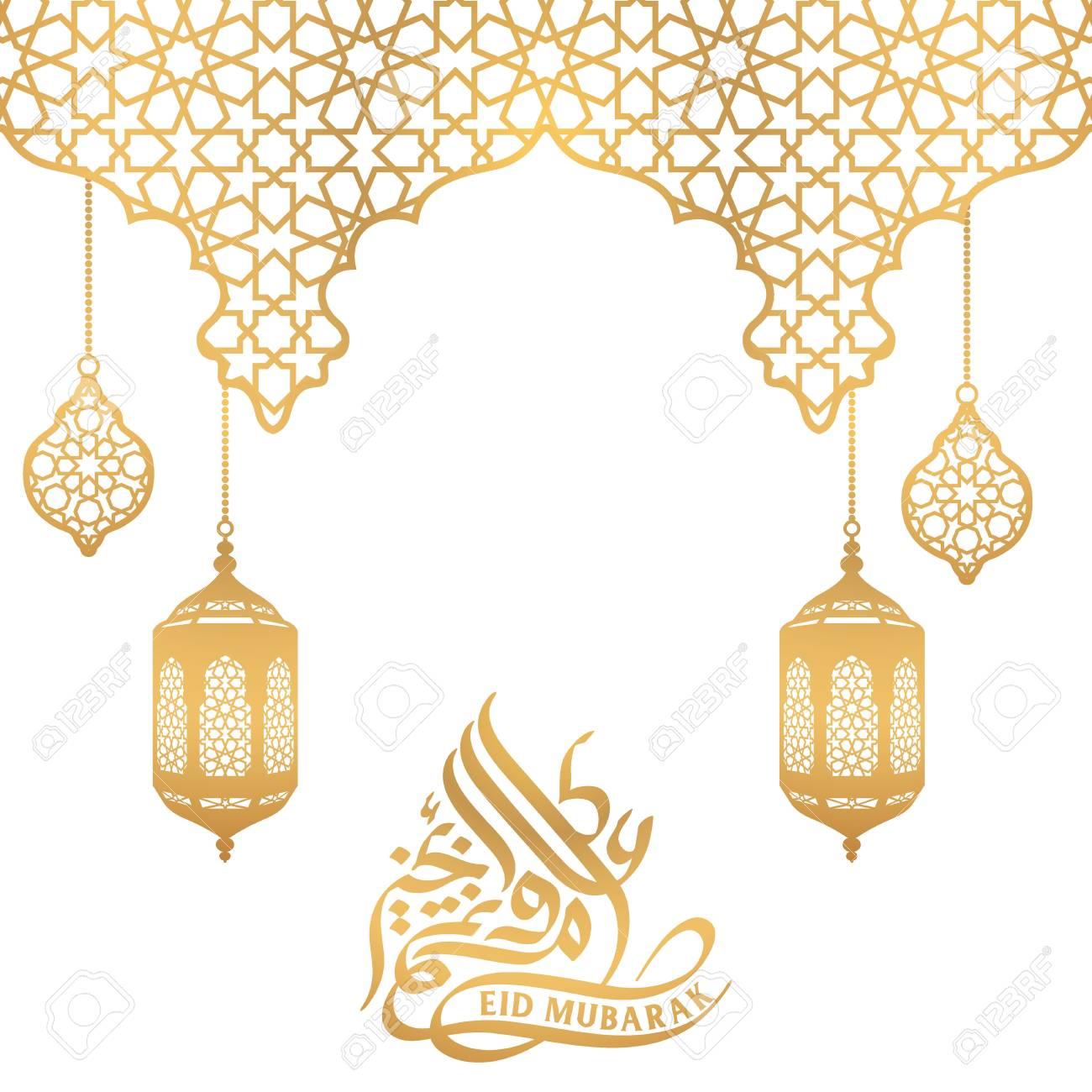 eid lantern template  Eid Mubarak greeting card template with morocco pattern and lantern