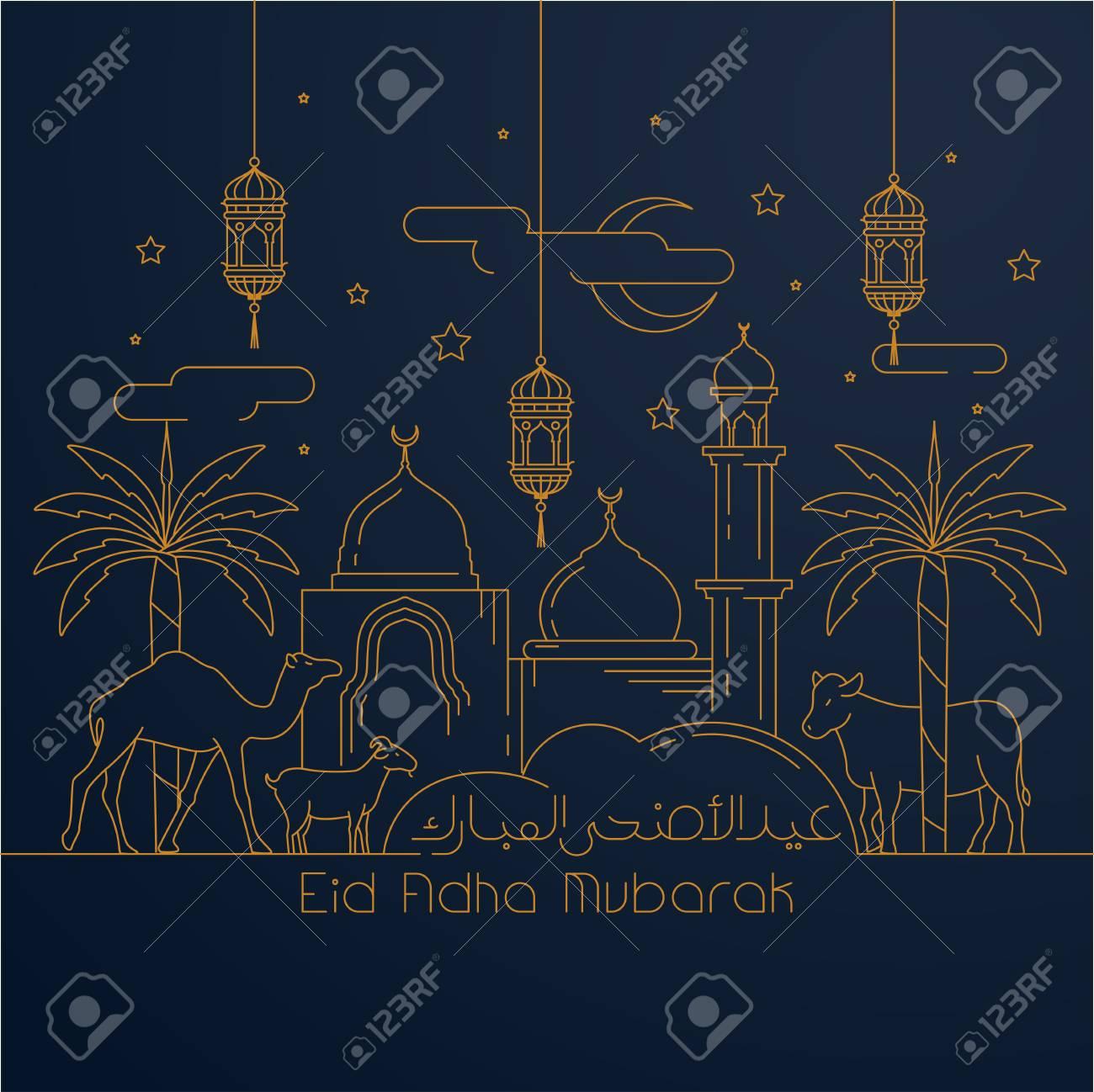 Monoline illustration greeting card islamic celebration Eid Adha Mubarak - 101048682