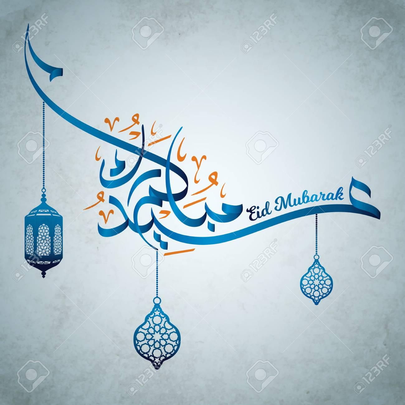 Eid Mubarak arabic calligraphy with lantern for islamic greeting - 101048261