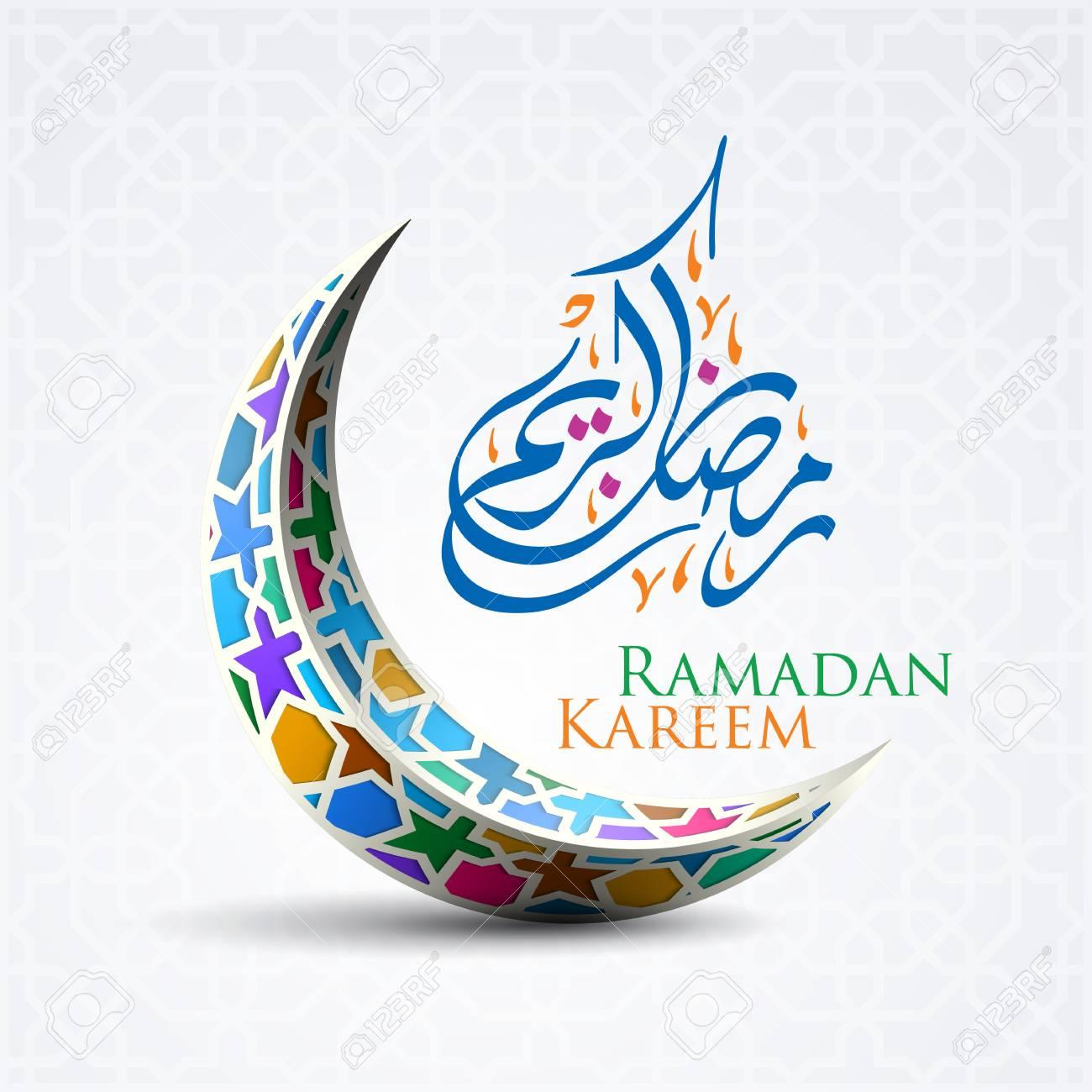 Ramadan kareem islamic crescent and arabic calligraphy vector illustration - 106704207