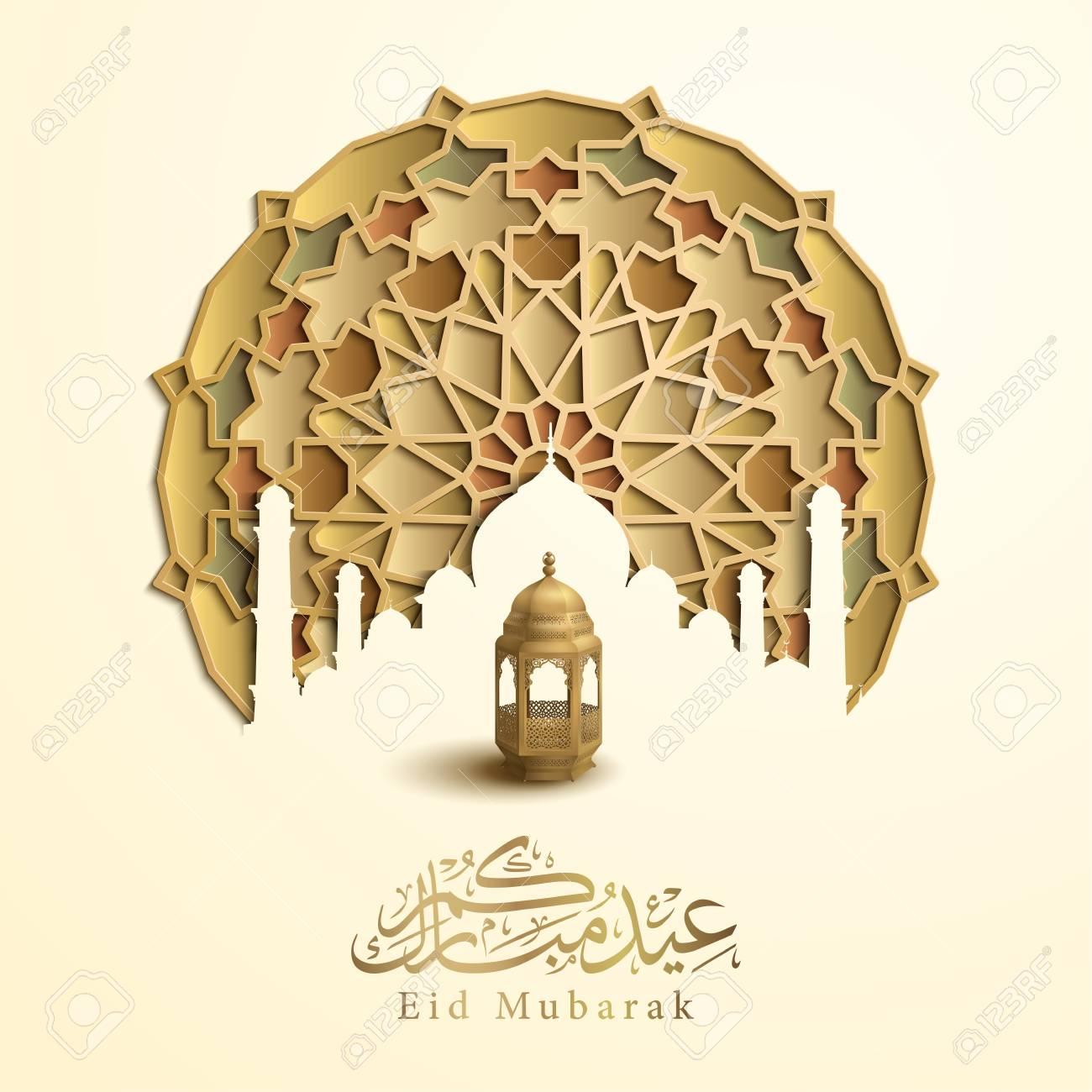 Eid Mubarak islamic greeting with arabic lantern and calligraphy
