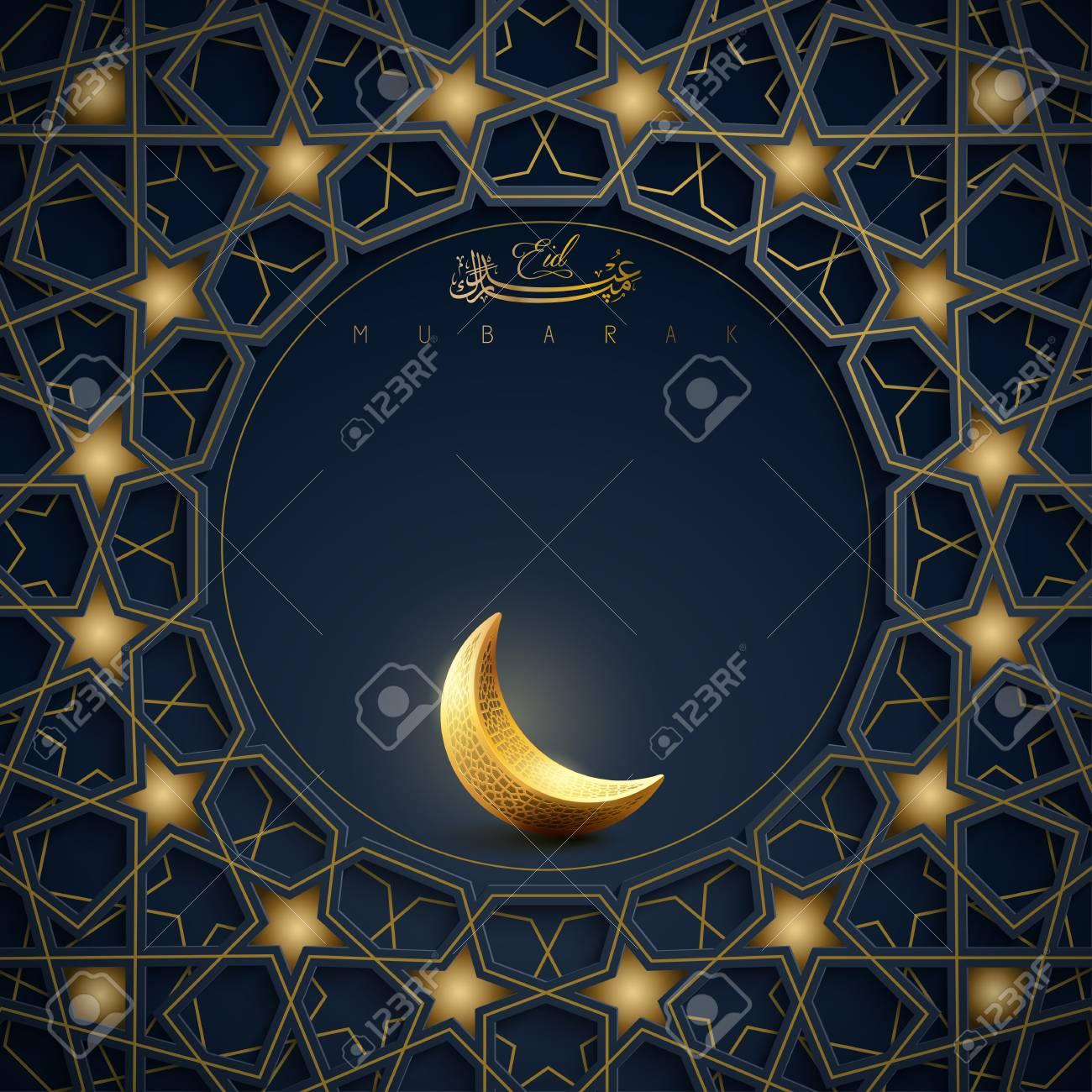 Eid Mubarak islamic greeting Abstract background with arabic ornament morocco geometric pattern - 120665802