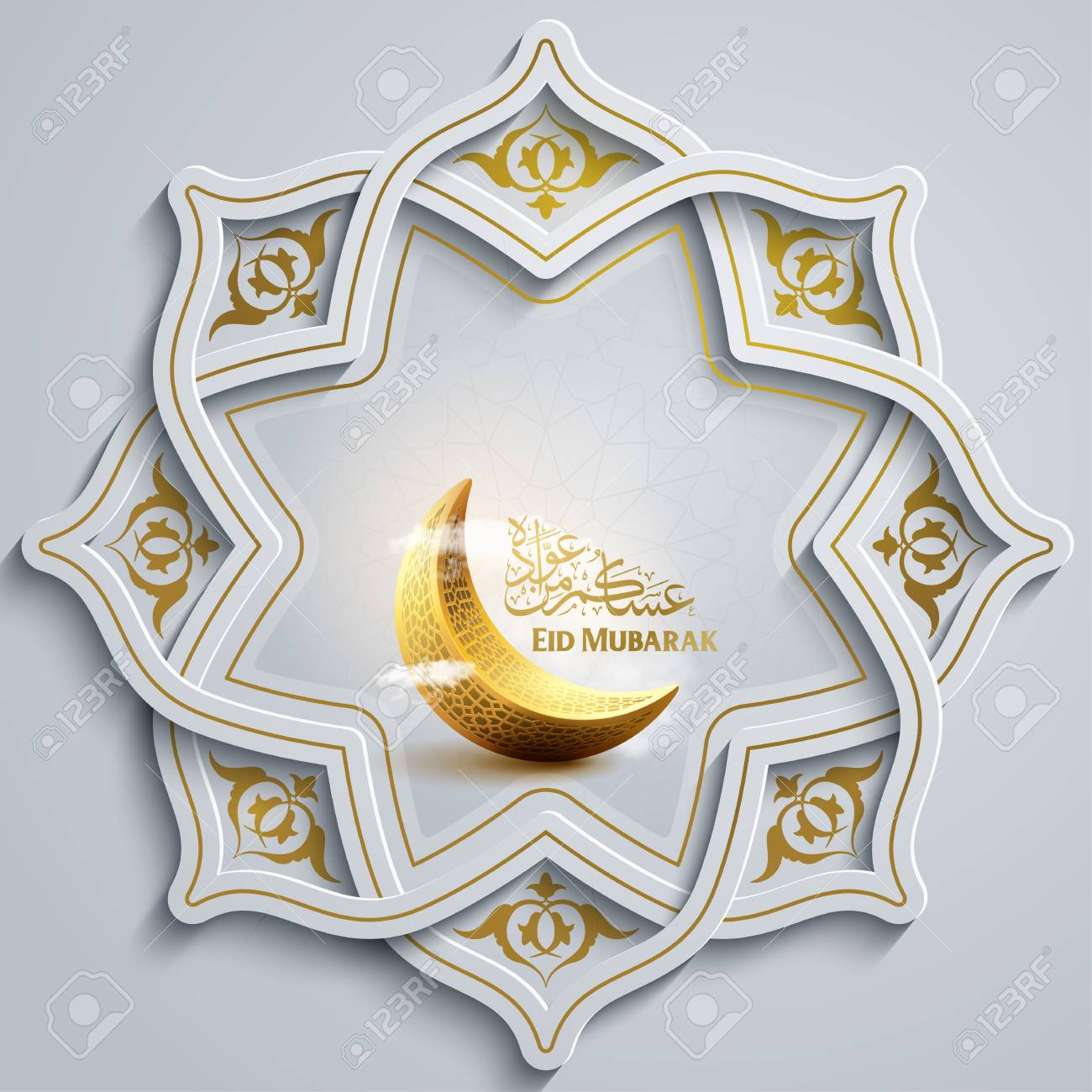 Eid Mubarak Islamic greeting banner Abstrack background with arabic geometric and floral pattern - 120665805