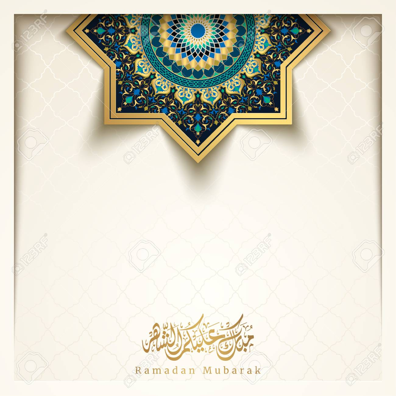 Ramadan Kareem greeting with Arabic floral and geometric pattern moroccoan ornament for islamic banner background - 120855610