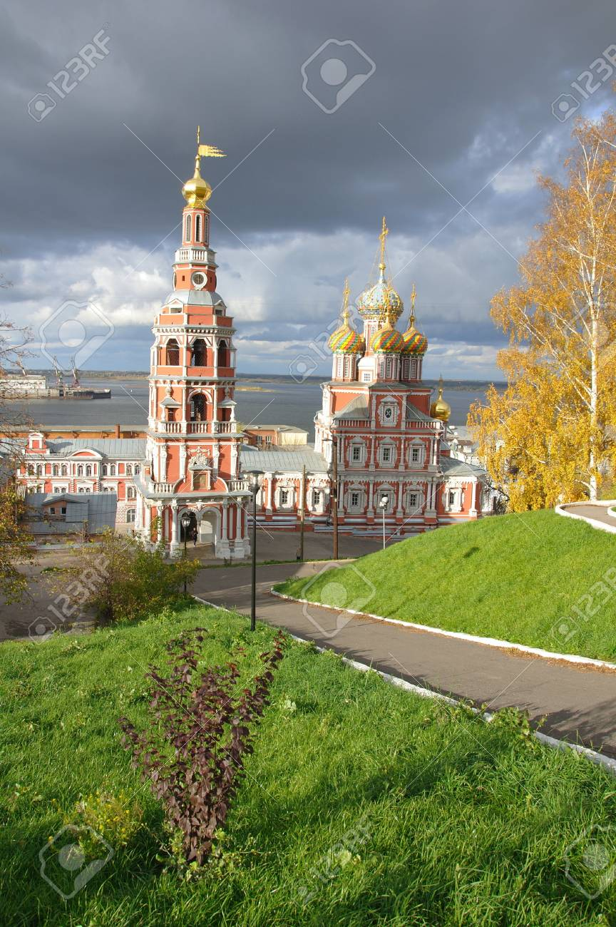 View of the Strogonovsky church and Volga river at Nizhny Novgorod, Russia Stock Photo - 8138064
