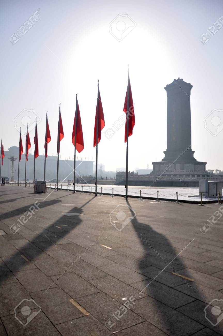 Daylight over Tienanmen Square in Beijing, China Stock Photo - 8139772