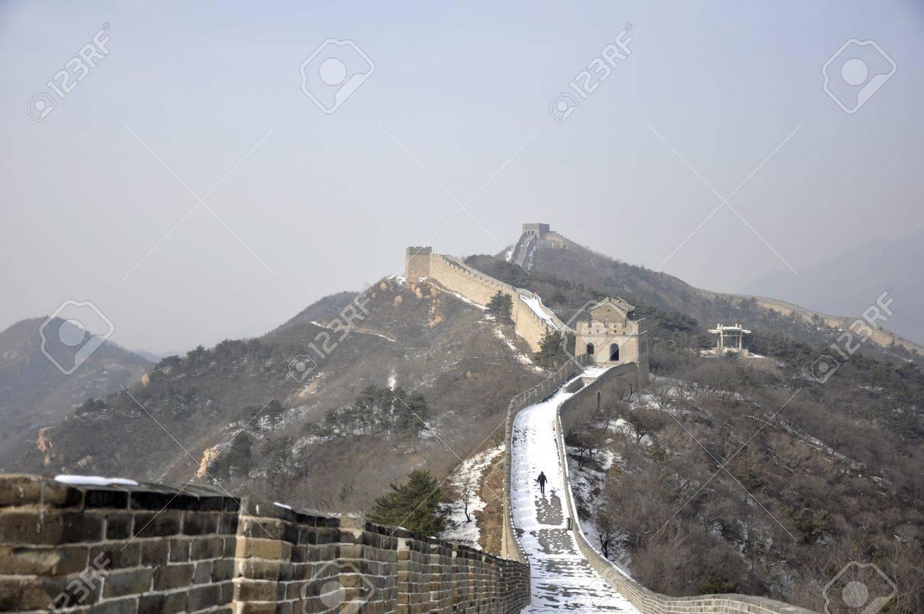 The Great Wall at Badaling near Beijing, China Stock Photo - 8139888