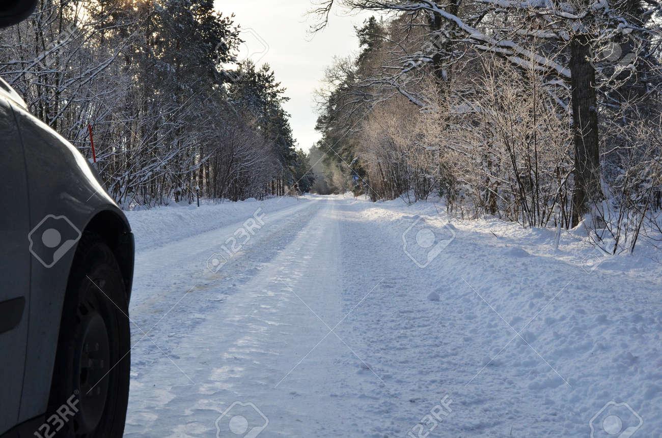 Slippery road Stock Photo - 17443115