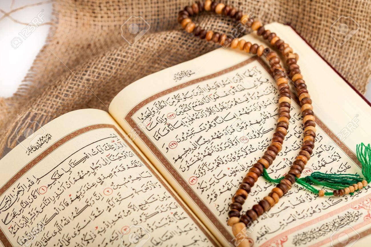 Islam. Stock Photo - 50451703