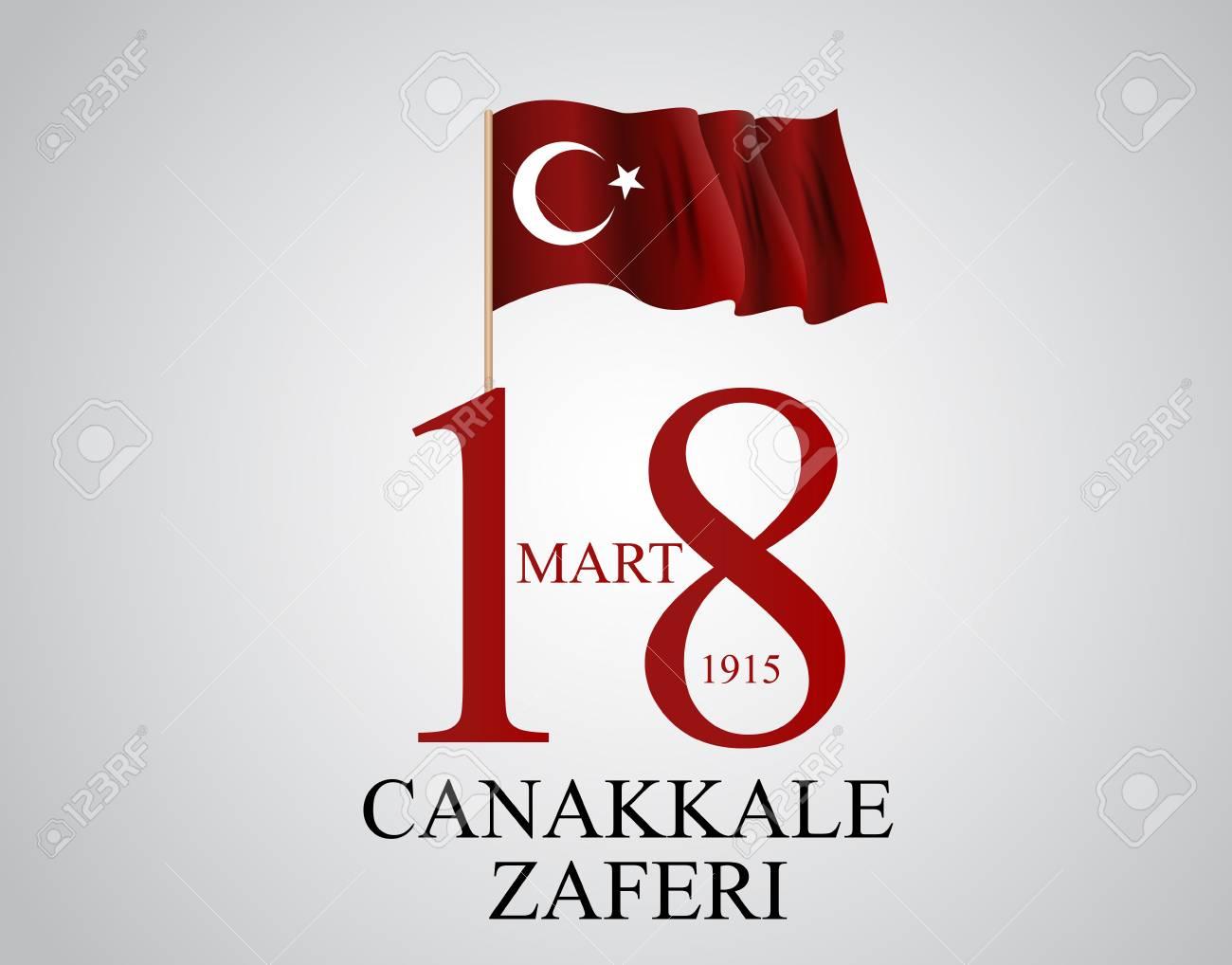 18 mart canakkale zaferi. Translation: 18 March, Canakkale Victory Day. Vector Illustration EPS10 - 125861967