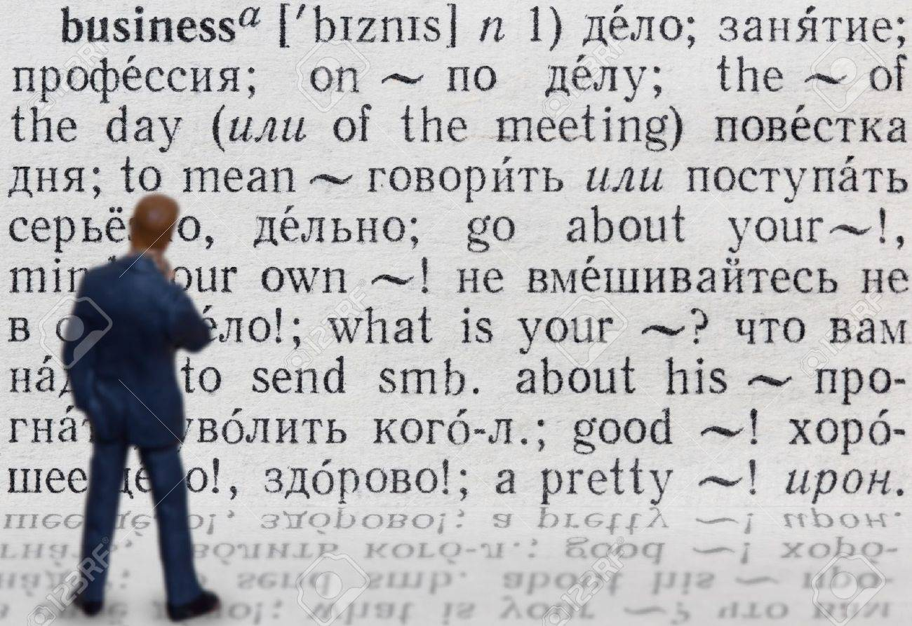 Figure Of Businessman Who Thinks About Meaning Of Word Business Written In Russian Language Stock