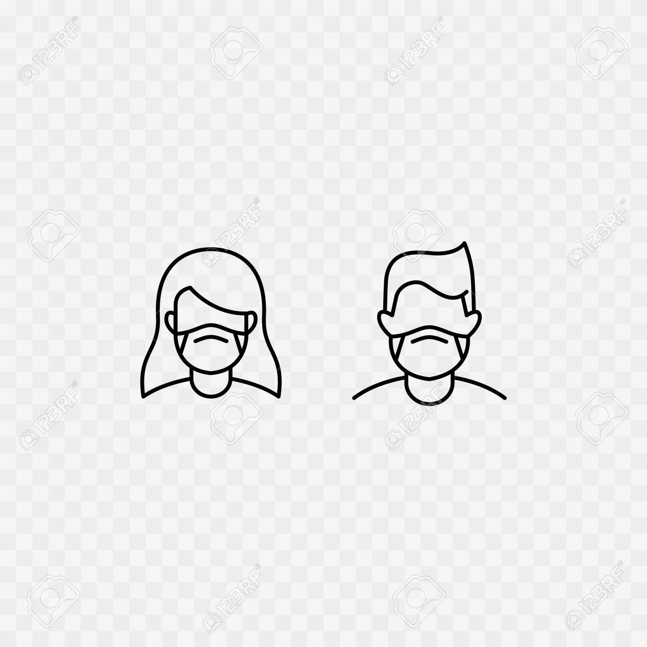 Medical mask. Face mask. Coronavirus protection. Line icons. Vector - 152125897
