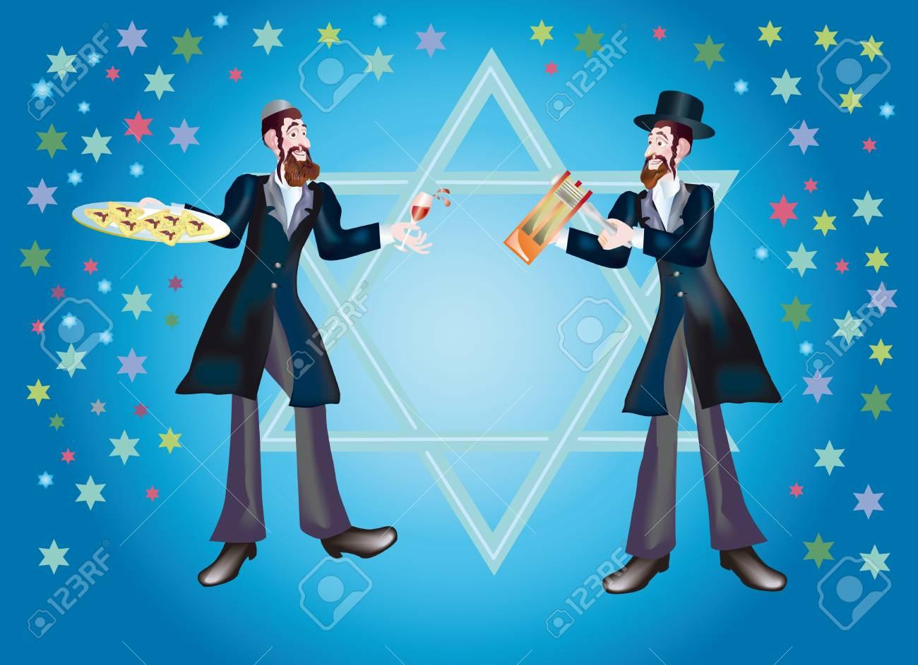 Purim it is the Jewish holiday Stock Photo - 9591461