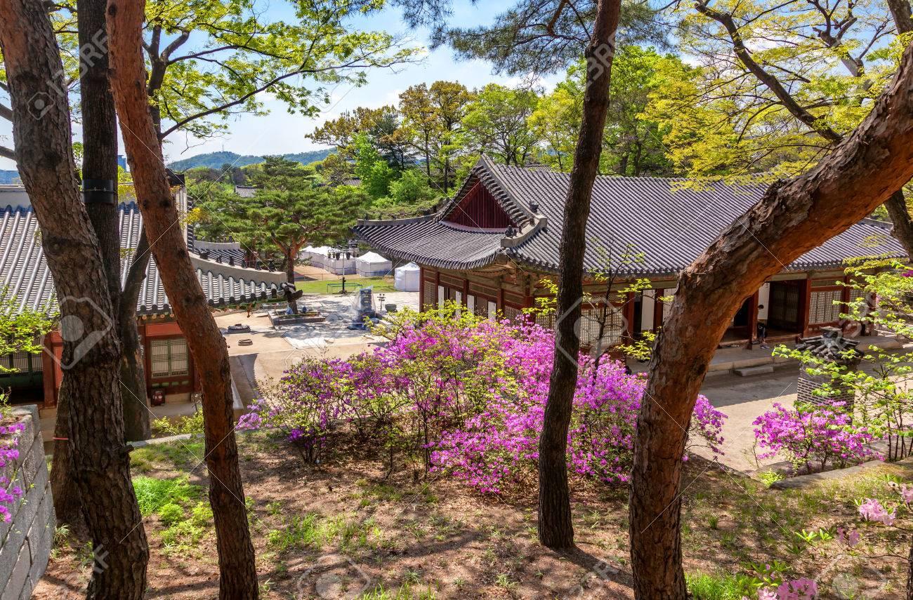 Changdeokgung Königspalast In Seoul Geheimer Garten Lizenzfreie
