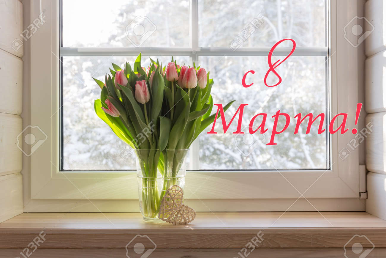 Bouquet of beautiful pink tulips on a wooden windowsill. White window in a Scandinavian style wooden house overlooking the garden, pine forest. Spring concept, Happy 8 March, Womens Day - 165243600