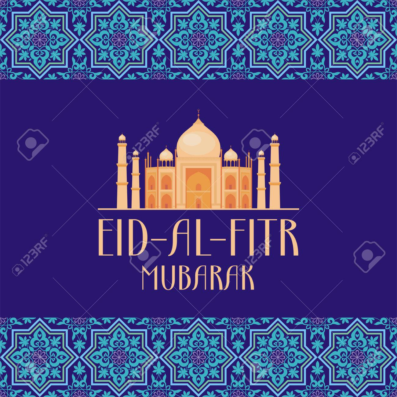 Eid Al Fitr Greeting Card With The Image Of An Mosque Royalty Free