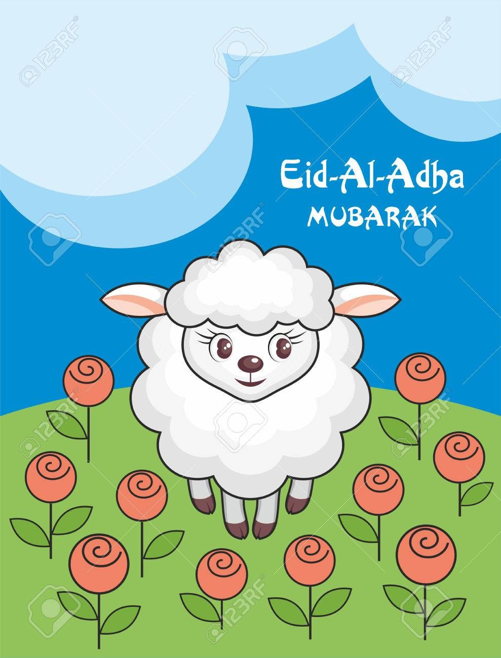 Eid Al Adha Greeting Card With The Image Of The Sacrificial Lamb