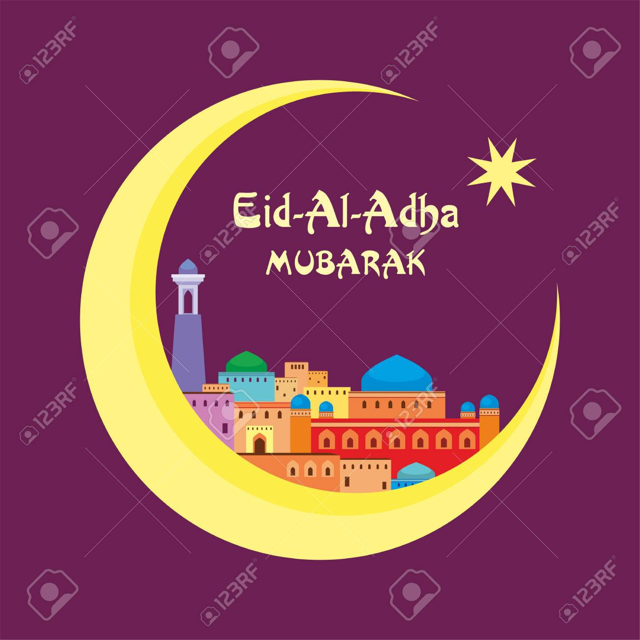 Eid Al Adha Greeting Card With The Image Of An Ancient Middle