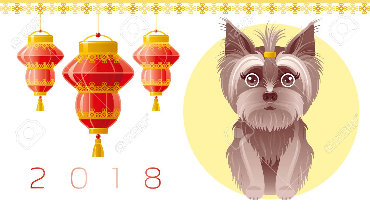 happy new year 2018 greeting card chinese new year dog symbol paper lantern