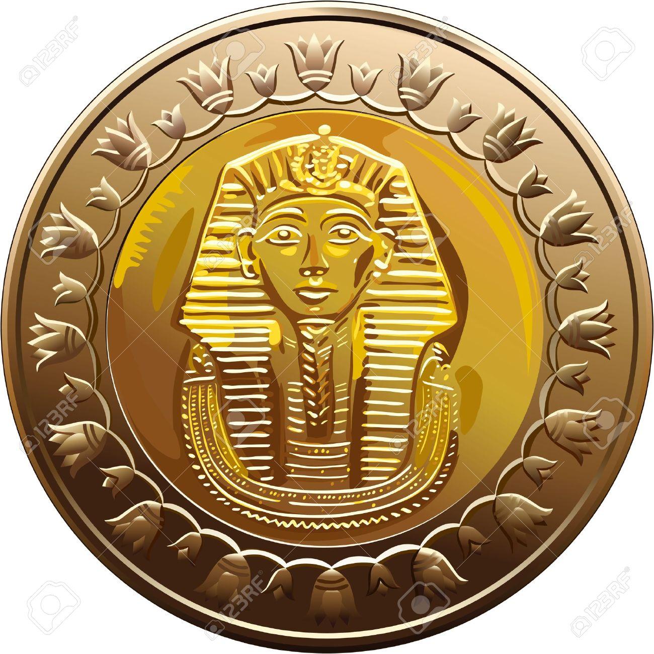 Arabische Republik ägypten 1 Pfund Münze Zeigt Den Pharao Tutanchamun