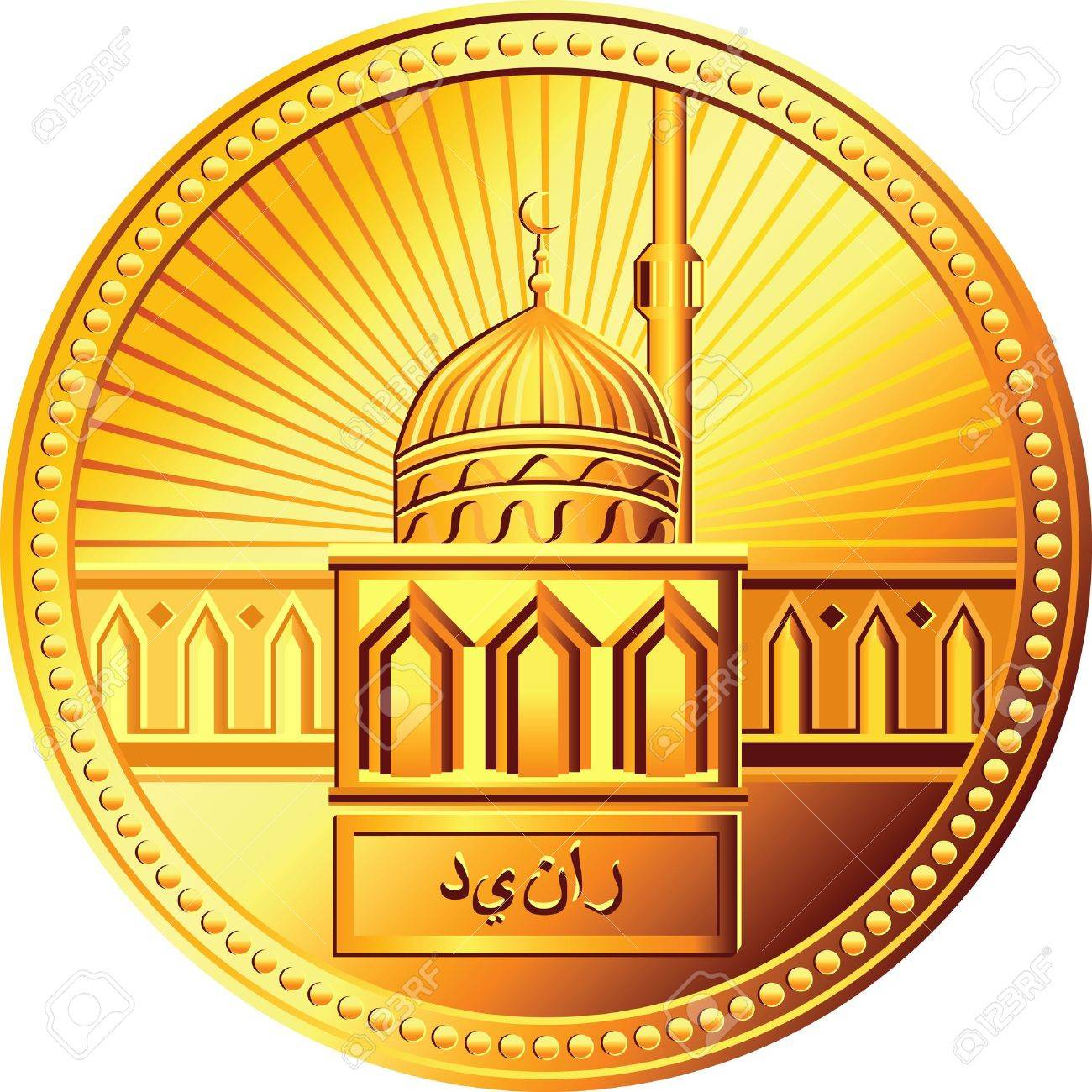 Vector Arab gold dinar coin with the image of the mosque against the rising sun Stock Vector - 11658524