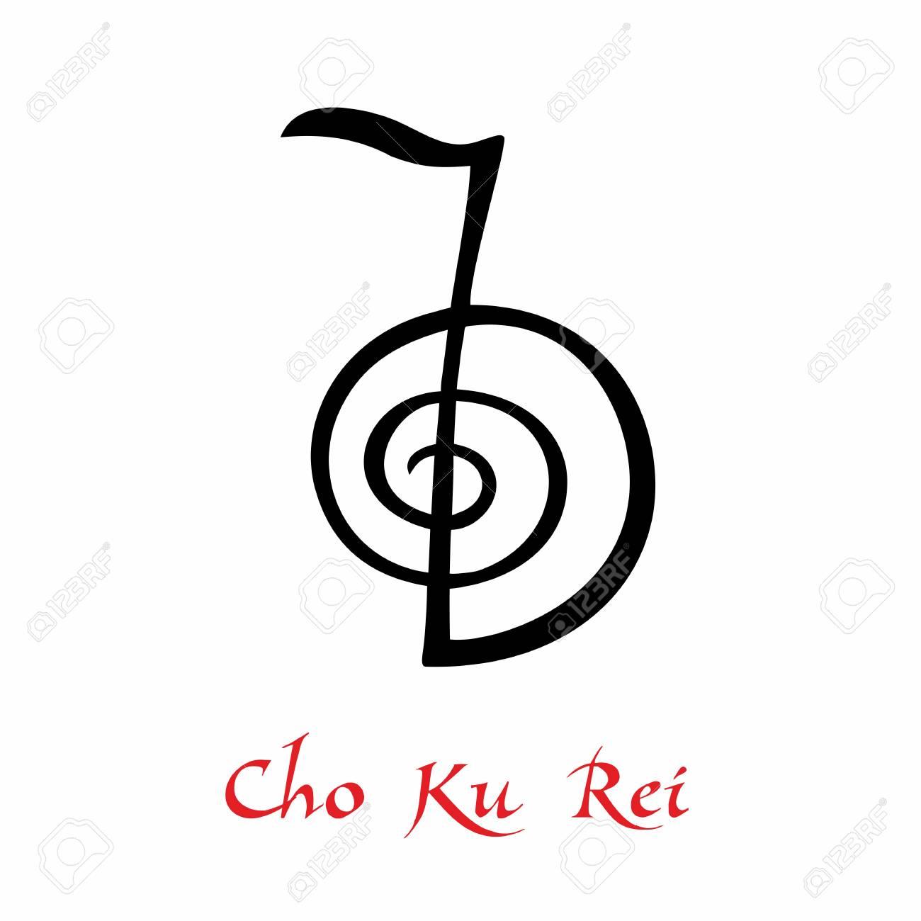 Reiki Symbol A Sacred Sign Cho Ku Rei Royalty Free Cliparts