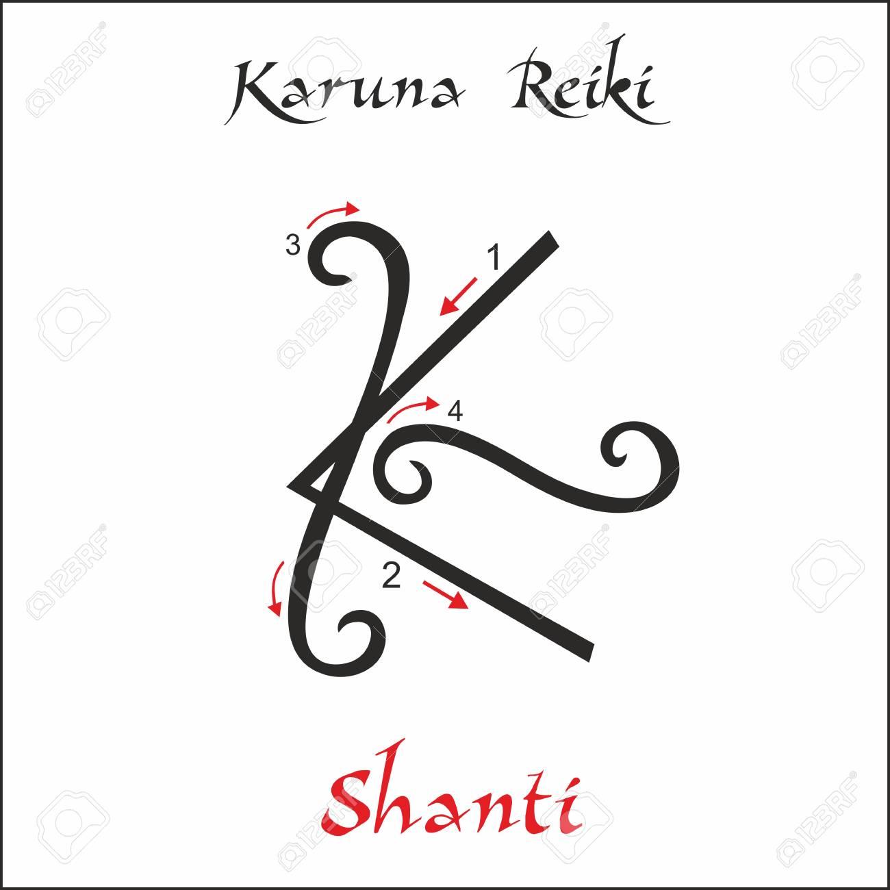 Karuna Reiki Energy Healing Alternative Medicine Shanti Symbol