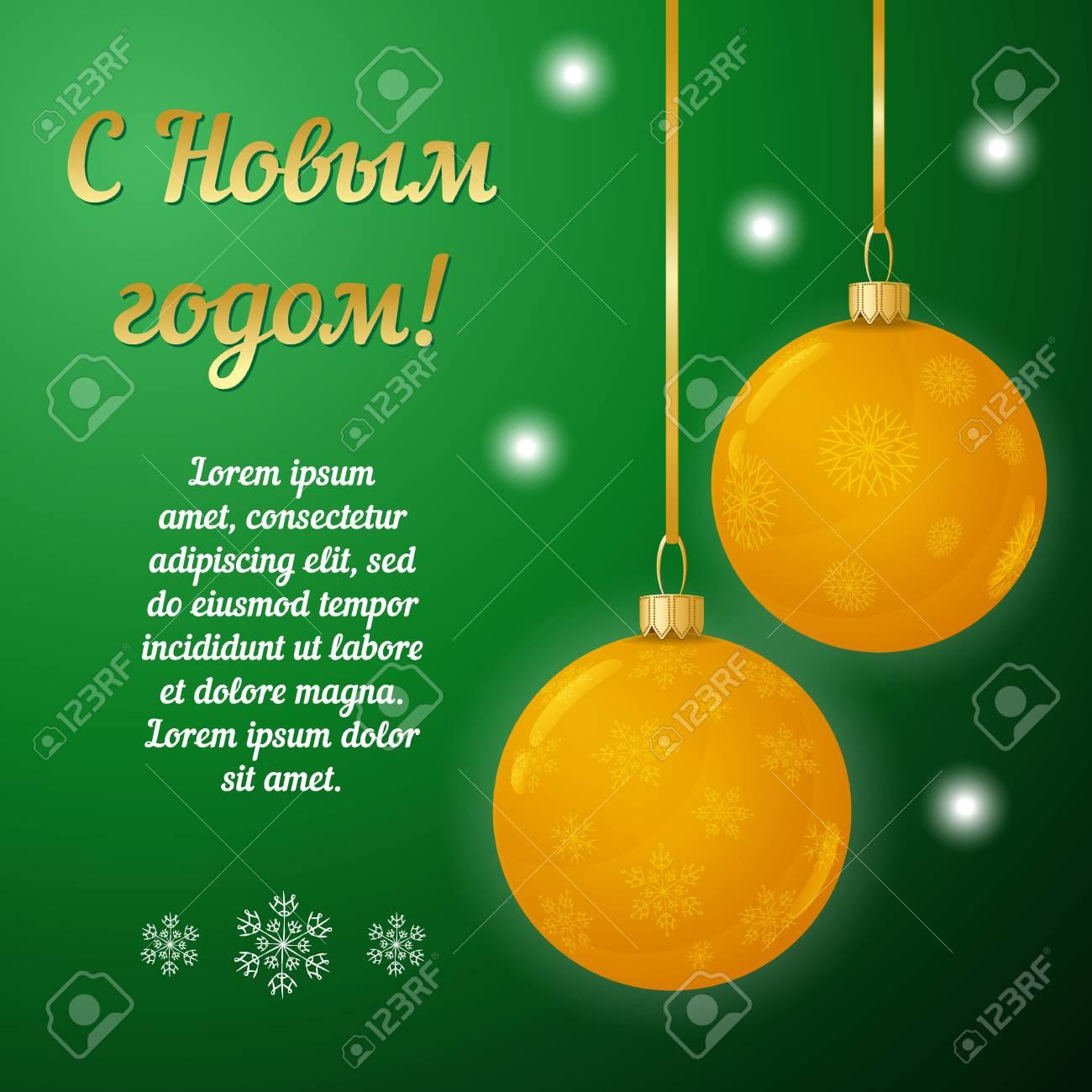Traduction de decoration de noel