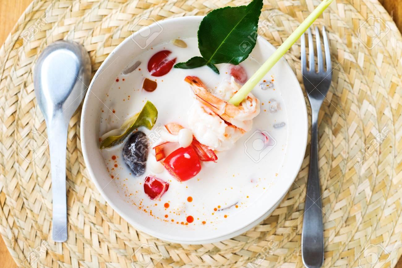 Spicy Tom Kha Shrimp Soup With Coconut Milk Thai Food National