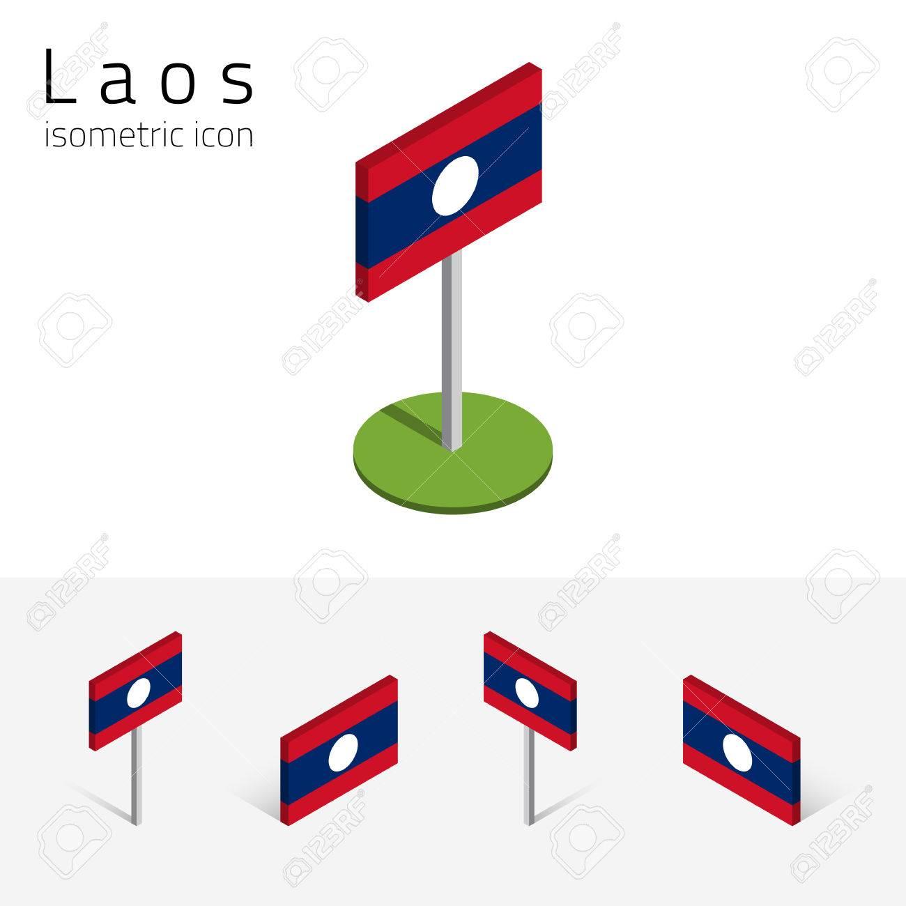 国旗 ラオス