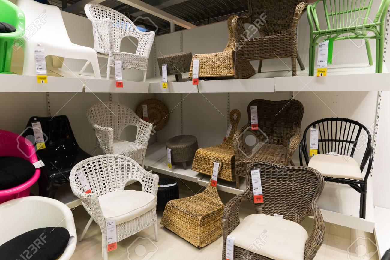 tiendas de muebles como ikea