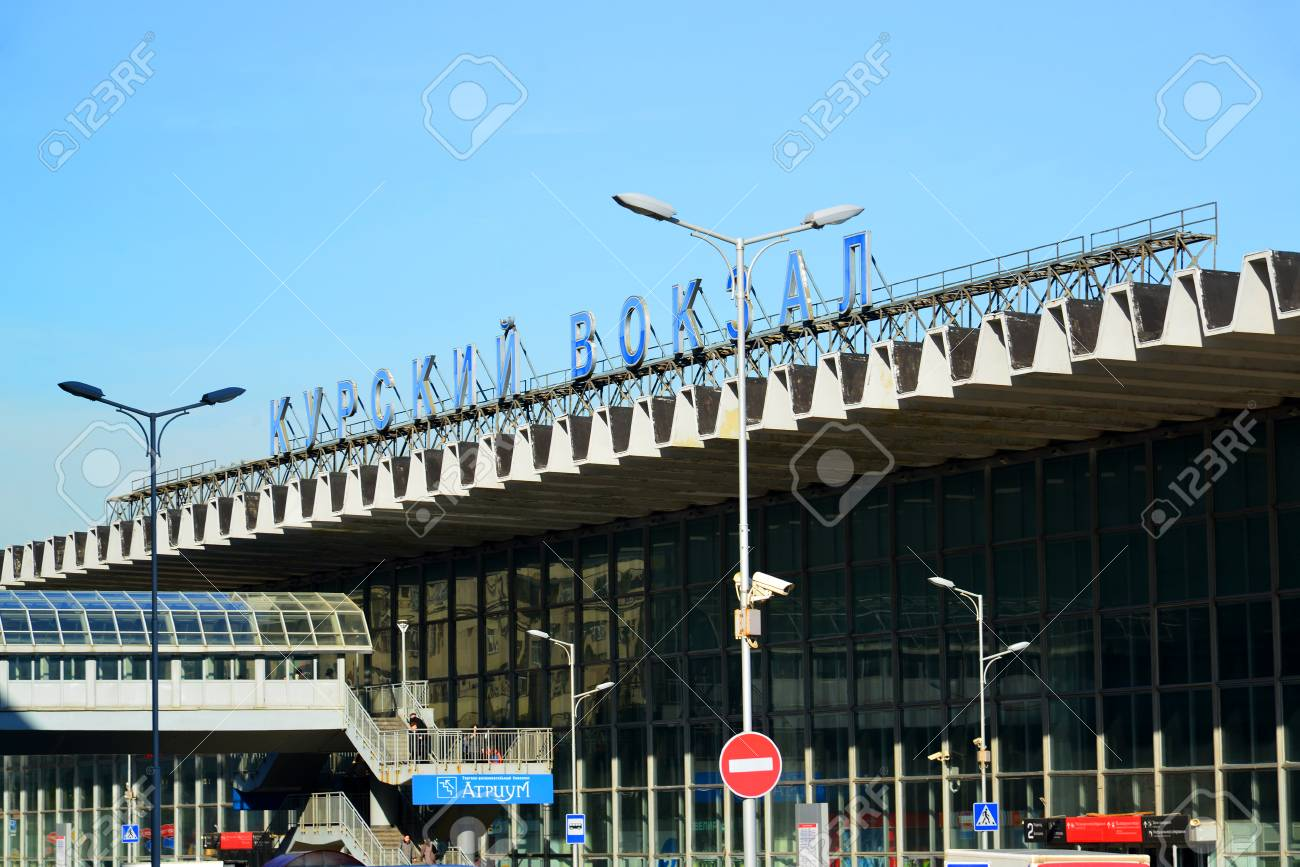 How do I get from Kursk railway station to Sheremetyevo airport