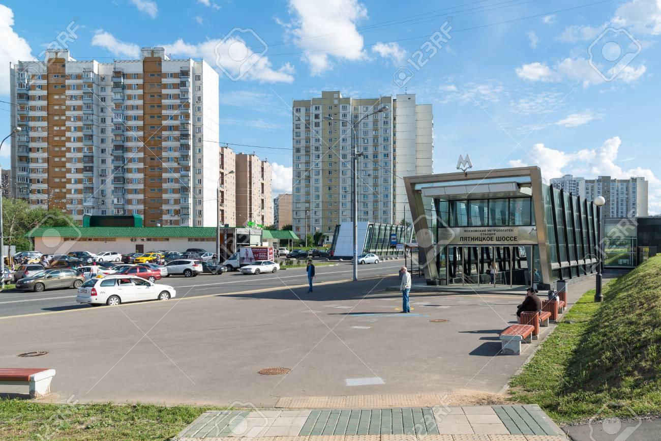 Metro Mitino. How to get to the subway Mitino (Moscow) 94