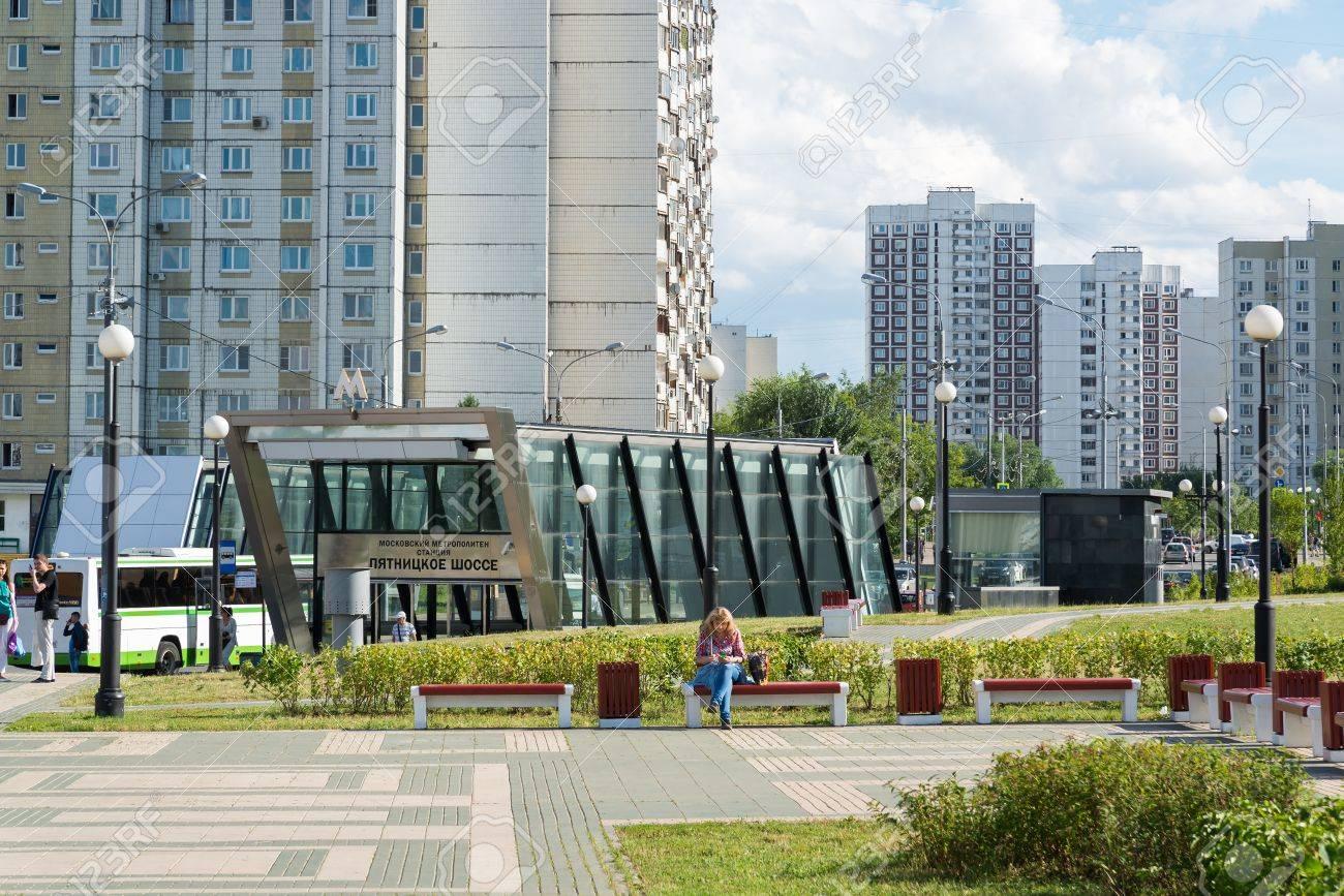 Metro Mitino. How to get to the subway Mitino (Moscow) 8