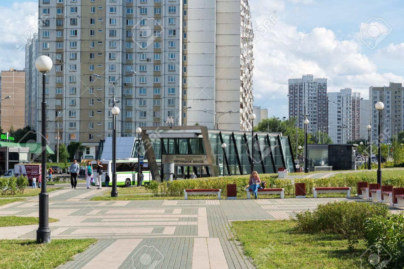 Metro Mitino. How to get to the subway Mitino (Moscow) 70