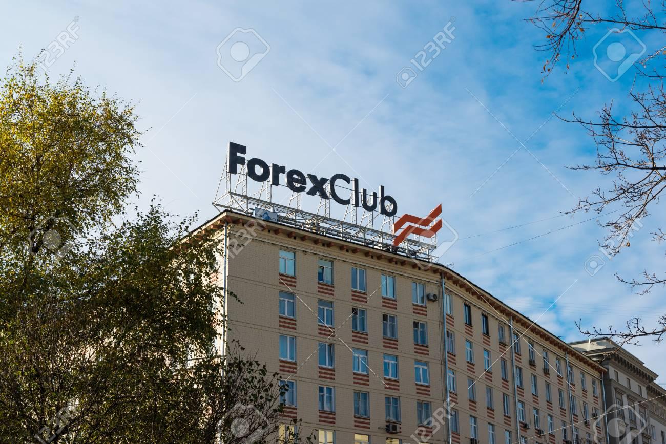 Forex club в москве графические прогнозы forex