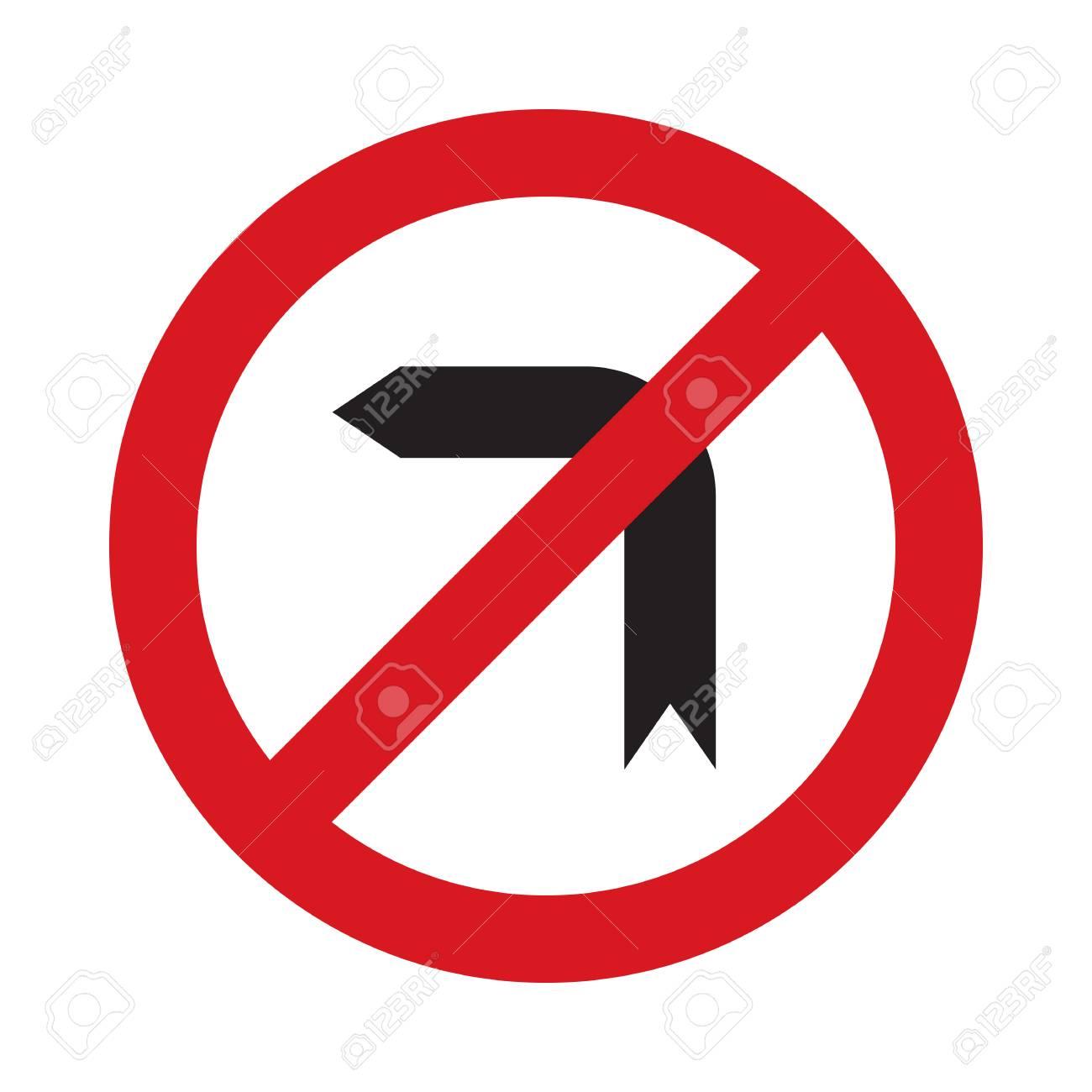 禁止 左折