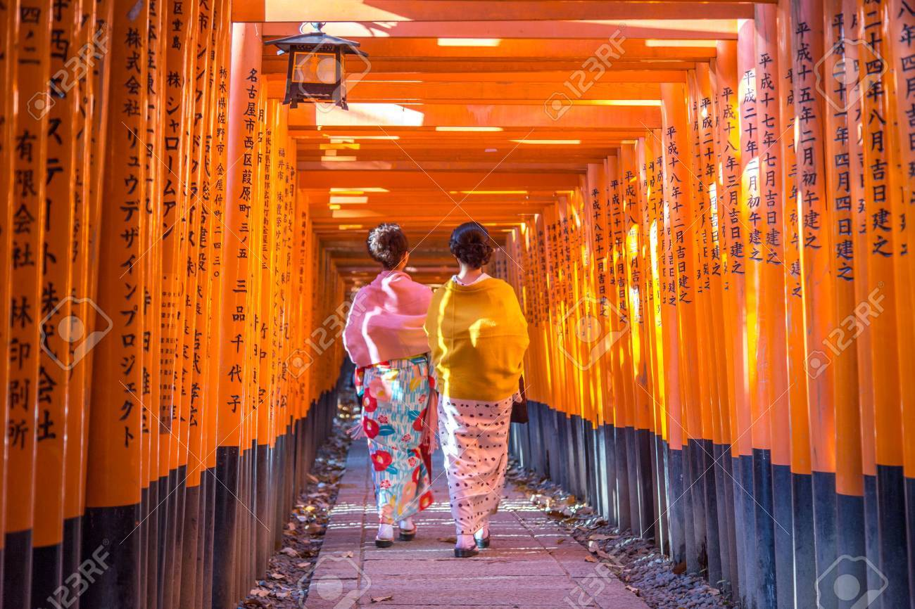 Fushimi Iniari Shrine in Kyoto, Japan - 68084512
