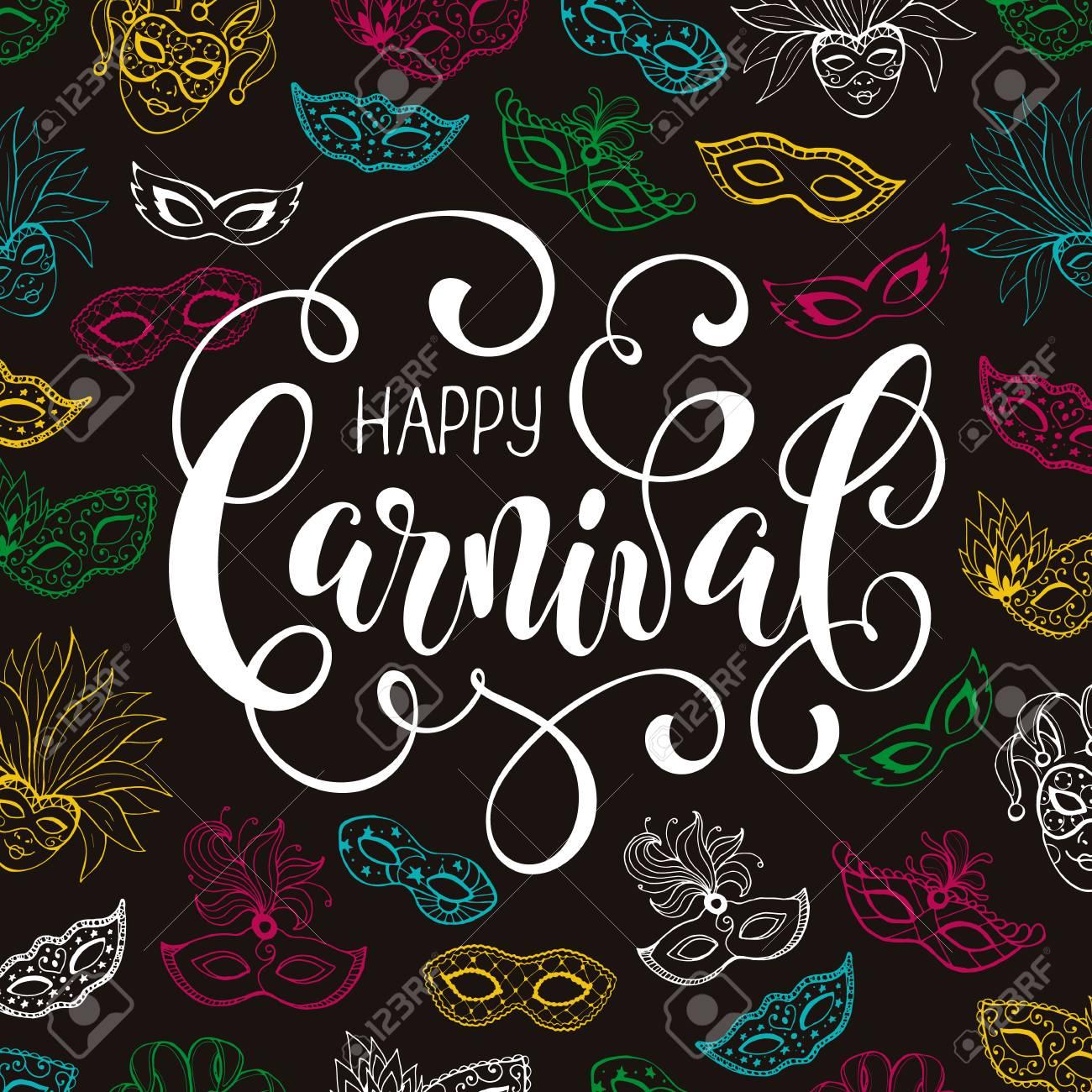 Festive Masqeurade Party Invitation Template. Happy Carnival ...