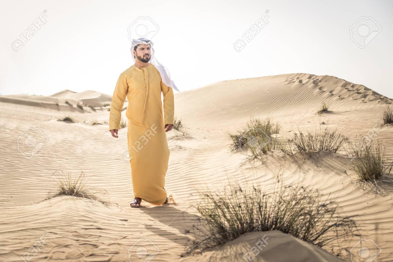 Desert Dress