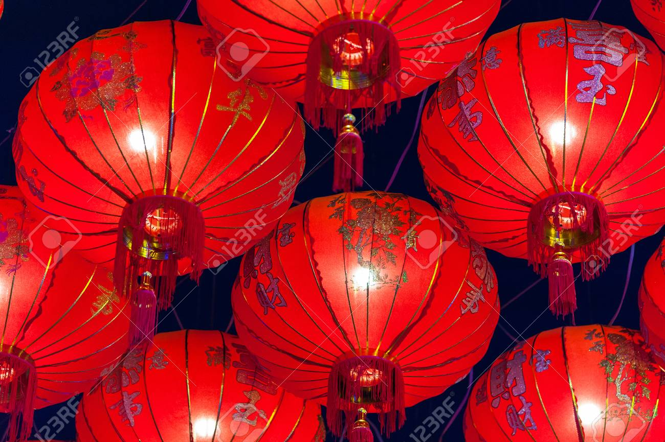 Close Up Beautiful Traditional Chinese Lantern Lamp In Red Color Stock Photo Picture And Royalty Free Image Image 70805113